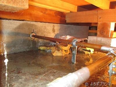 床下給湯管