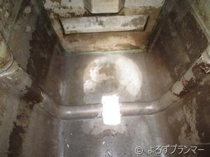 浄化槽内部-2