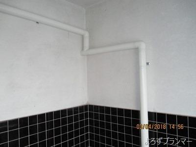 水道管リフォーム2