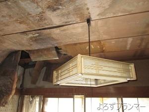 雨漏りで天井が落ちる