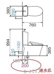 洋風便器 排水芯