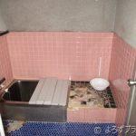 タイルカベの浴室お風呂