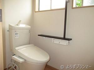 水洗トイレ 洋風便器 リフォーム後