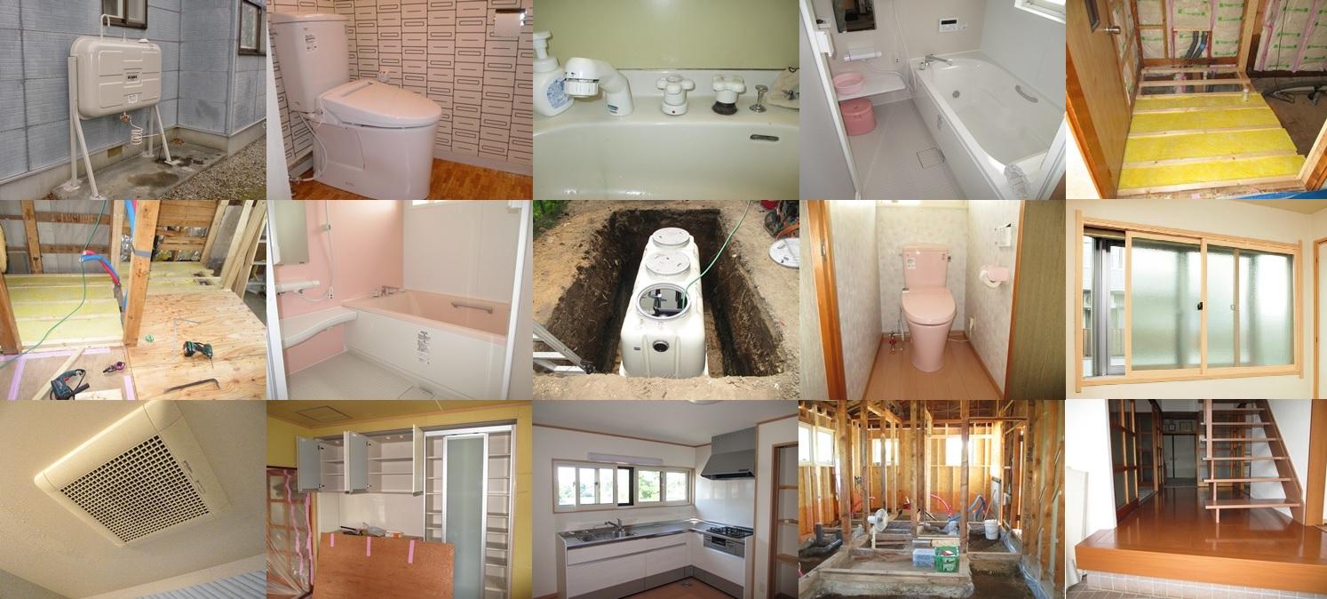 浴室トイレキッチンリフォーム